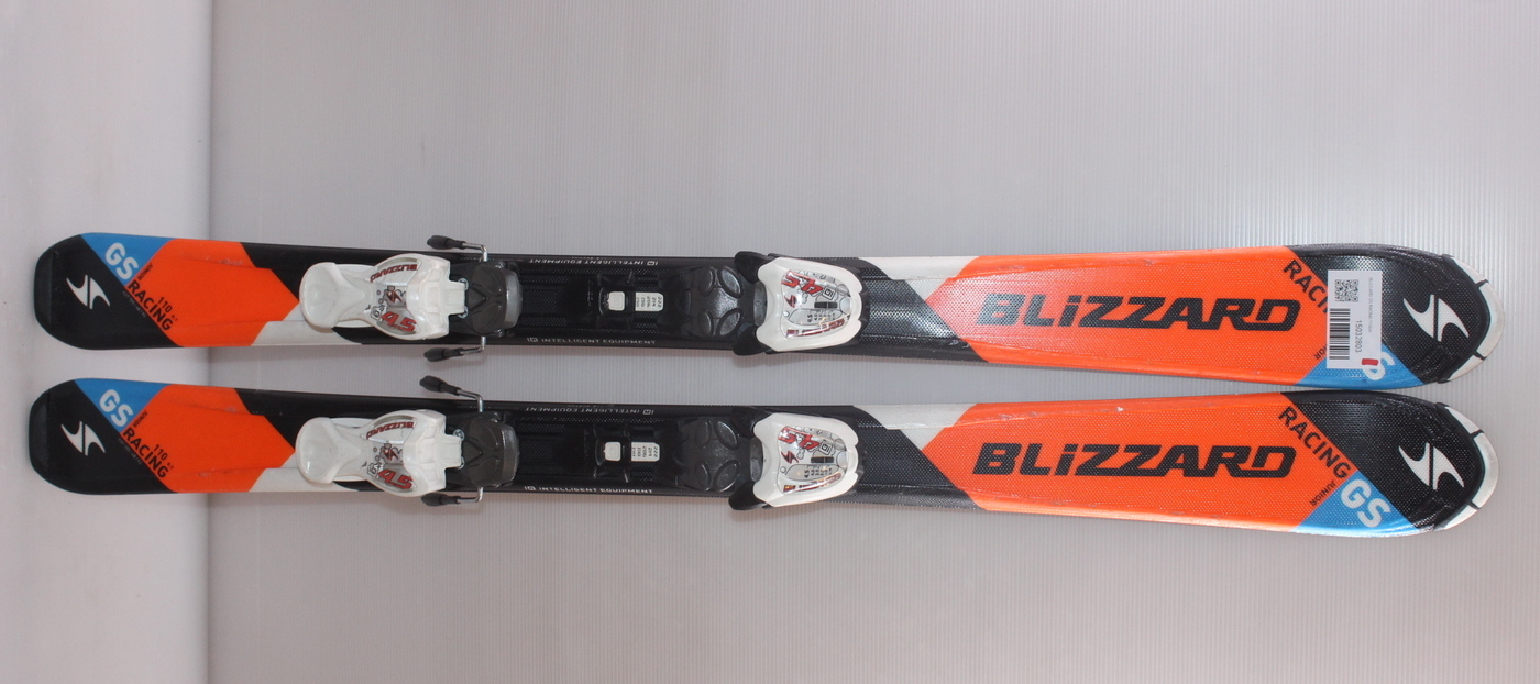 Dětské lyže BLIZZARD GS RACING 110cm