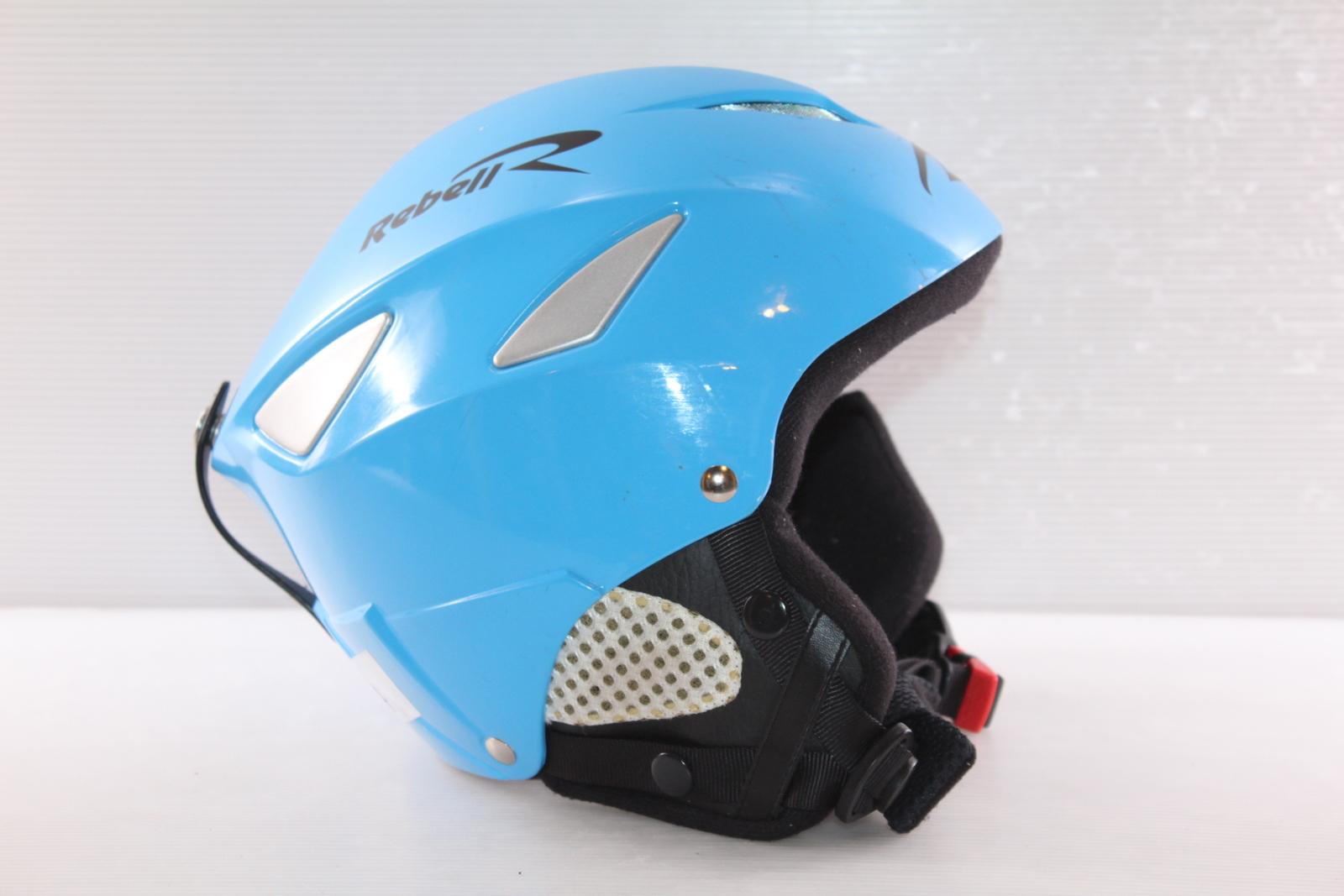 Dětská lyžařská helma Rebel  vel. 53