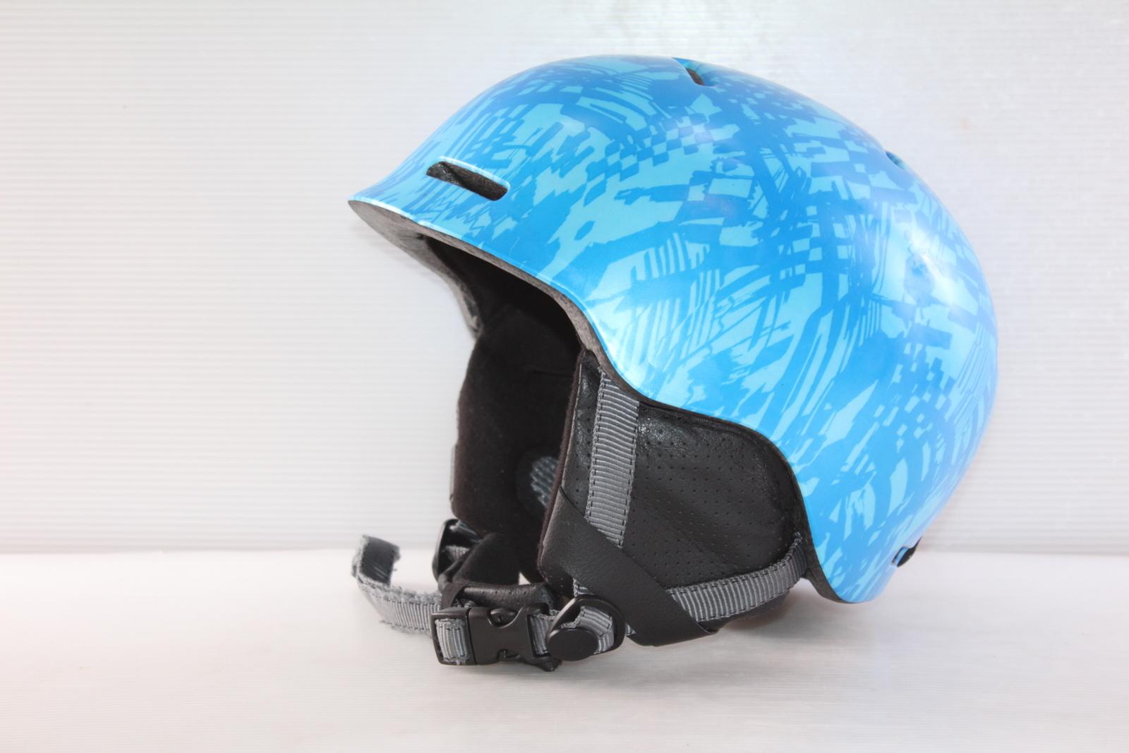 Dětská lyžařská helma Atomic Mentor JR - posuvná vel. 53 - 56