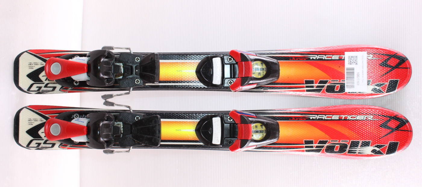 Dětské lyže VOLKL RACETIGER JUNIOR GS 70cm