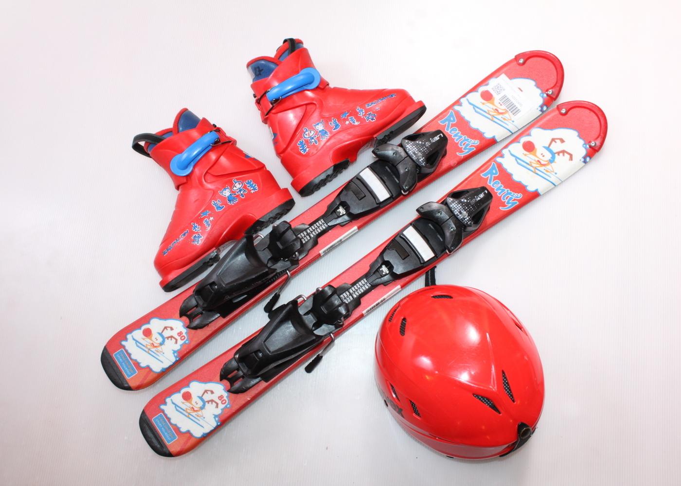 Dětské lyže DYNASTAR LITTLE RENTY 80 cm + lyžáky  27EU + helma
