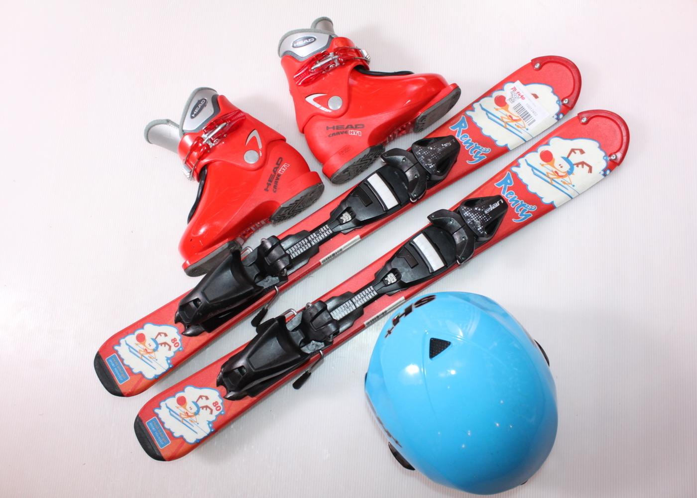 Dětské lyže DYNASTAR LITTLE RENTY 80 cm + lyžáky  28EU + helma