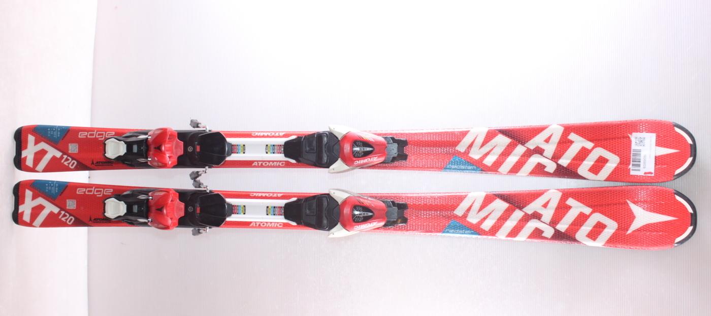 Dětské lyže ATOMIC REDSTER XT 120cm