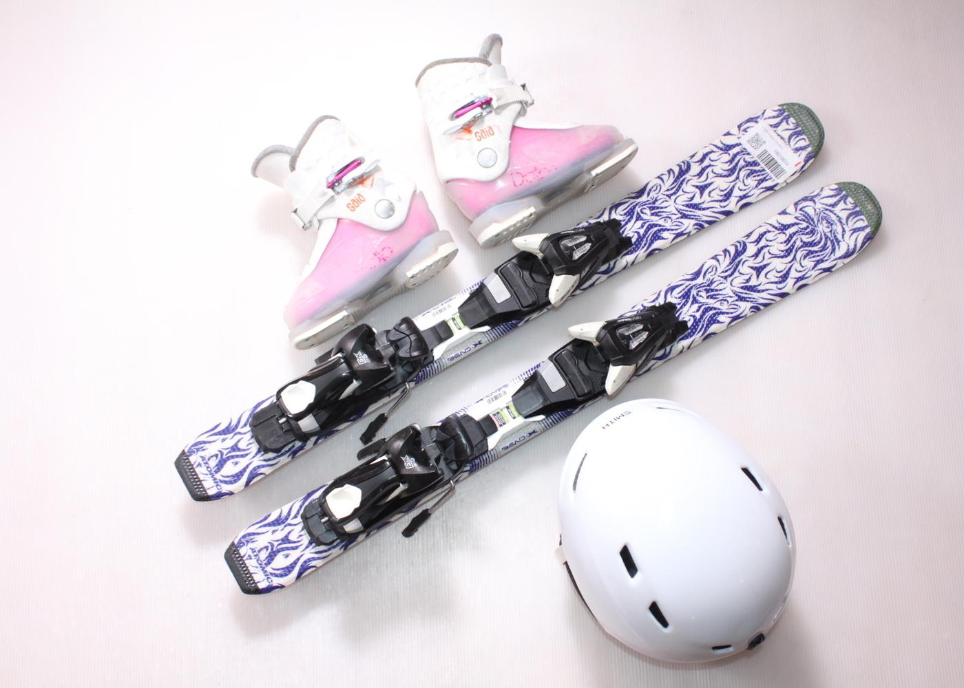 Dětské lyže ATOMIC ANIMAL FUN 80 cm + lyžáky  26.5EU + helma