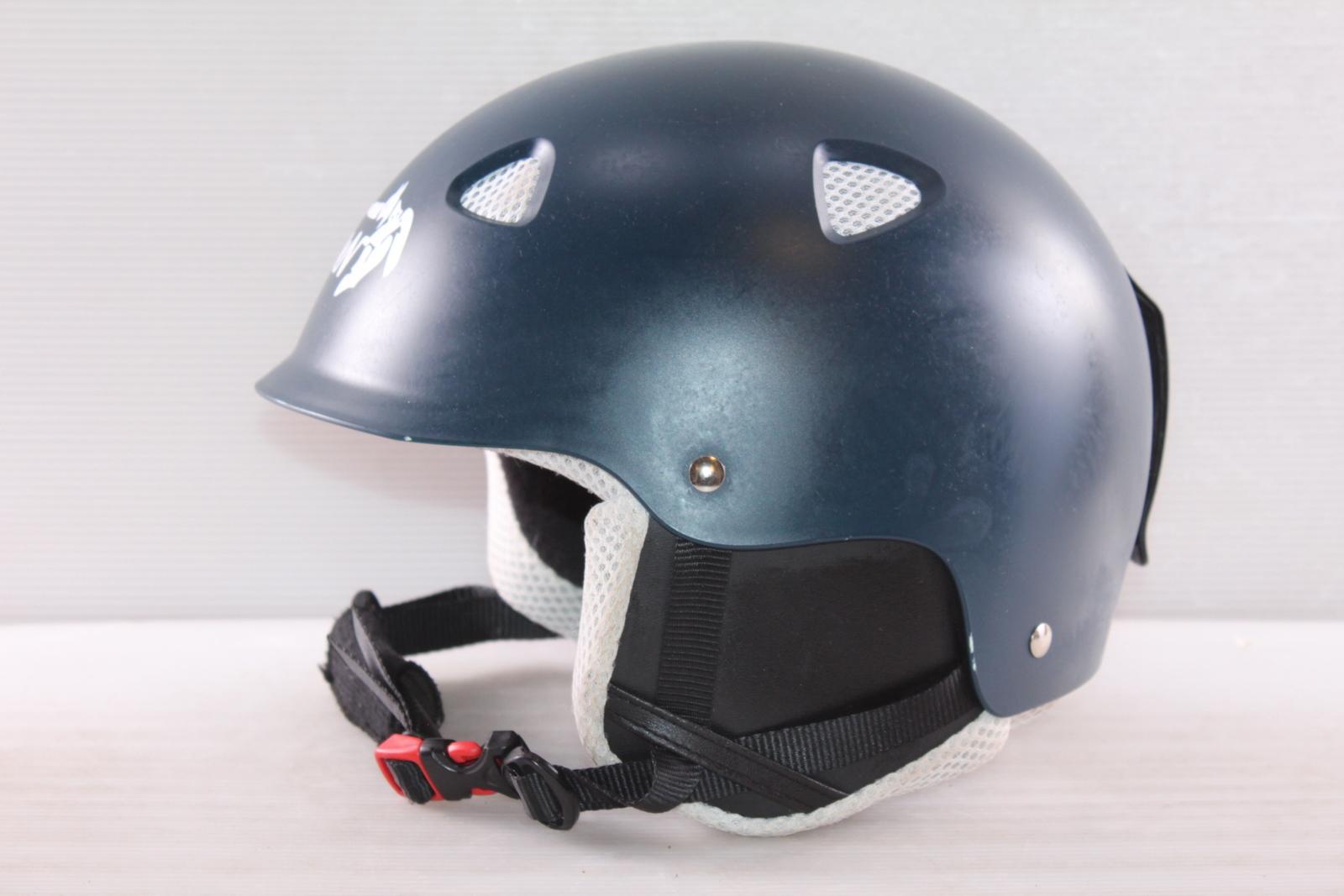Dětská lyžařská helma DMN DMN - posuvná vel. 56 - 59