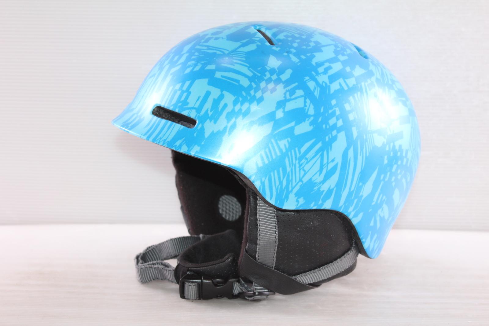 Dětská lyžařská helma Atomic Atomic - posuvná vel. 53 - 56