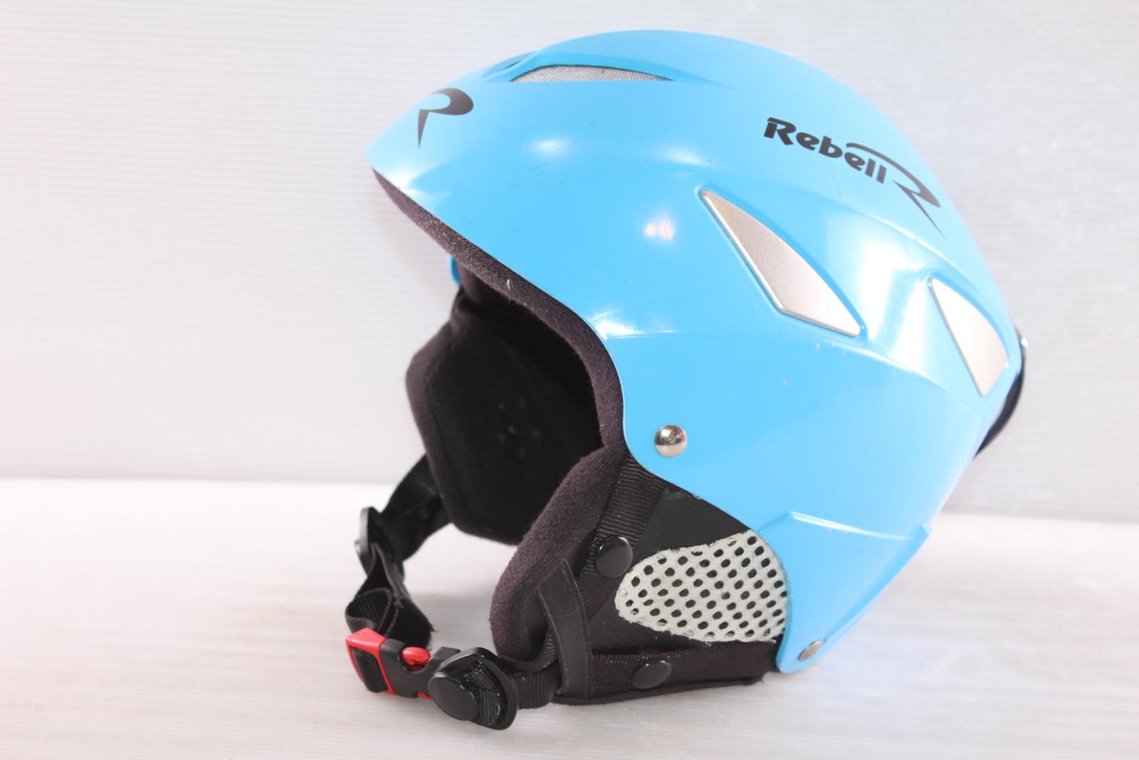 Dětská lyžařská helma Rebel Rebell vel. 54